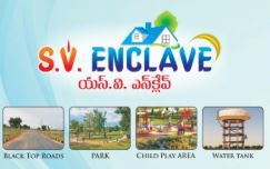 SV Enclave - Land for Sale in Gajwel