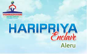 Haripriya Enclave - Open Plots for Sale in Aleru